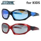 アークスタイルサングラスミラーレンズアジアンフィットARCStyleARJ2016(ARJ2016)全2カラー50サイズスポーツキッズジュニア子供