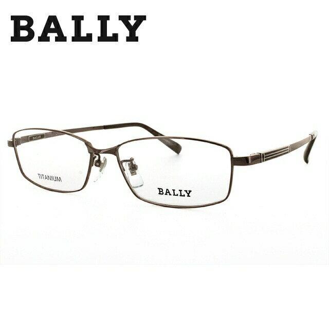 バリー メガネ 伊達レンズ無料 0円 メガネフレーム BALLY BY3017J 1 56 ブラウン 調整可能ノーズパッド