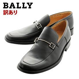 【マラソン期間ポイント20倍】【訳あり】BALLY シューズ バリー 靴 ローファー BICCARI/10 メンズ ビジネスシューズ 紳士靴