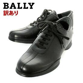 【マラソン期間ポイント20倍】【訳あり】BALLY シューズ バリー 靴 スニーカー IMOLO/00 メンズ カジュアルシューズ 紳士靴