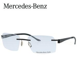 【選べる無料レンズ → PCレンズ・伊達レンズ・老眼鏡レンズ】 メルセデスベンツ メガネフレーム MercedesBenz M2047-B 55サイズ 国内正規品