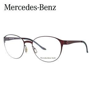 【選べる無料レンズ → PCレンズ・伊達レンズ・老眼鏡レンズ】 メルセデスベンツ メガネフレーム MercedesBenz M2053-D 52サイズ 国内正規品