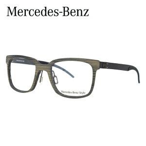 メルセデスベンツ スタイル メガネフレーム おしゃれ老眼鏡 PC眼鏡 スマホめがね 伊達メガネ リーディンググラス 眼精疲労 Mercedes-Benz Style 伊達 眼鏡 M4017-D 50 国内正規品 メンズ ファッション
