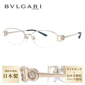 【選べる無料レンズ → PCレンズ・伊達レンズ・老眼鏡レンズ】 ブルガリ メガネフレーム BVLGARI BV2065TG 401 54 ゴールド メンズ レディース【 国内正規品 /日本製/Made in JAPAN】【保証書付き】