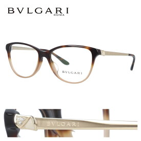【期間限定ポイント20倍】【選べる無料レンズ → PCレンズ・伊達レンズ・老眼鏡レンズ】 ブルガリ メガネフレーム フレーム アジアンフィット BVLGARI BV4108BF 5362 55サイズ DIVA (ディーヴァ) 正規品 フォックス レディース