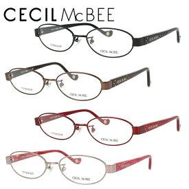 【選べる無料レンズ → PCレンズ・伊達レンズ・老眼鏡レンズ】セシルマクビー メガネフレーム 伊達メガネ CECIL McBEE CMF3027 全4カラー 52サイズ オーバル ユニセックス メンズ レディース