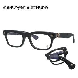 【選べる無料レンズ → PCレンズ・伊達レンズ・老眼鏡レンズ】クロムハーツ メガネフレーム Chrome Hearts BSフレアー フォールディングモデル 折り畳み DROOLIN MBK Matte Black シルバー/シルバー メンズ レディース UV
