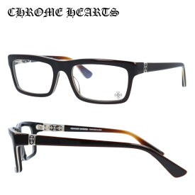 【選べる無料レンズ → PCレンズ・伊達レンズ・老眼鏡レンズ】クロムハーツ メガネフレーム Chrome Hearts クロス PENETRANUS BRBBR Brown Bone Brown メンズ レディース UV