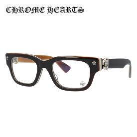 【選べる無料レンズ → PCレンズ・伊達レンズ・老眼鏡レンズ】 クロムハーツ メガネフレーム レギュラーフィット CHROME HEARTS BANGADANG I BRBBR 50サイズ ウェリントン ユニセックス メンズ レディース