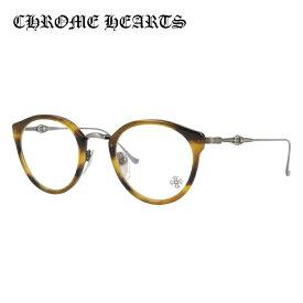 【選べる無料レンズ → PCレンズ・伊達レンズ・老眼鏡レンズ】 クロムハーツ メガネフレーム CHROME HEARTS DIG BIG BOS/AS 45サイズ ボストン ユニセックス メンズ レディース