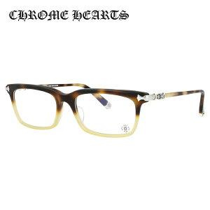 【選べる無料レンズ → PCレンズ・伊達レンズ・老眼鏡レンズ】 クロムハーツ メガネフレーム アジアンフィット CHROME HEARTS FUN HATCH-A MIT 54サイズ スクエア ユニセックス メンズ レディース