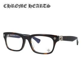【選べる無料レンズ → PCレンズ・伊達レンズ・老眼鏡レンズ】 クロムハーツ メガネフレーム アジアンフィット CHROME HEARTS GITTIN ANY?-A DT 52サイズ スクエア ユニセックス メンズ レディース