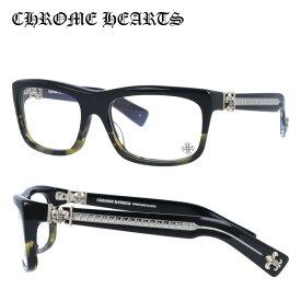 【選べる無料レンズ → PCレンズ・伊達レンズ・老眼鏡レンズ】 クロムハーツ メガネフレーム レギュラーフィット CHROME HEARTS MYDIXADRYLL BMZ 55サイズ スクエア ユニセックス メンズ レディース