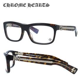 【選べる無料レンズ → PCレンズ・伊達レンズ・老眼鏡レンズ】 クロムハーツ メガネフレーム レギュラーフィット CHROME HEARTS MYDIXADRYLL DT 55サイズ スクエア ユニセックス メンズ レディース