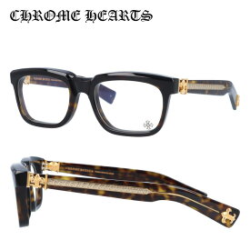 【選べる無料レンズ → PCレンズ・伊達レンズ・老眼鏡レンズ】 クロムハーツ メガネフレーム レギュラーフィット CHROME HEARTS SEE YOU IN TEA DT 53サイズ スクエア ユニセックス メンズ レディース