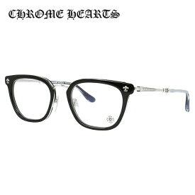 【選べる無料レンズ → PCレンズ・伊達レンズ・老眼鏡レンズ】 クロムハーツ メガネフレーム CHROME HEARTS STRAPADICTOME BK/SS 51サイズ スクエア ユニセックス メンズ レディース
