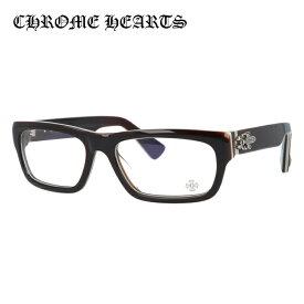 【選べる無料レンズ → PCレンズ・伊達レンズ・老眼鏡レンズ】クロムハーツ メガネフレーム 伊達メガネ アジアンフィット CHROME HEARTS INFLATABLE DATE-A BRBBR 56サイズ 海外正規品 スクエア ユニセックス メンズ レディース