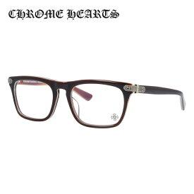 【選べる無料レンズ → PCレンズ・伊達レンズ・老眼鏡レンズ】クロムハーツ メガネフレーム 伊達メガネ レギュラーフィット CHROME HEARTS BEAU NER BRBBR 53サイズ ウェリントン ユニセックス メンズ レディース 日本製フレーム クロス