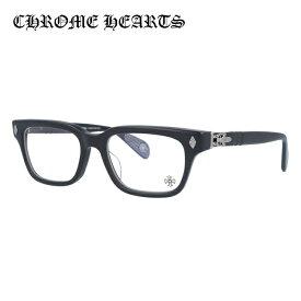 【選べる無料レンズ → PCレンズ・伊達レンズ・老眼鏡レンズ】クロムハーツ メガネフレーム 伊達メガネ レギュラーフィット CHROME HEARTS TESTERICAL MBK 52サイズ スクエア ユニセックス メンズ レディース 日本製フレーム ダガー
