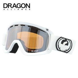 ドラゴン ゴーグル スノーゴーグル GOGGLE DRAGON D2 722-3524 Powdrer/Ionized ディーツー スキー スノーボード ミラーレンズ ヘルメット対応 UVカット