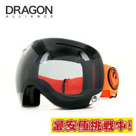 ドラゴン ゴーグル スノーゴーグル GOGGLE レギュラーフィット DRAGON X1 722-5414 ユニセックス メンズ レディース スキーゴーグル スノーボードゴーグル スノボ リムレス