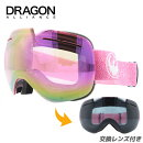 ドラゴンゴーグルDRAGONX1s701-8270