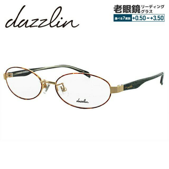ダズリン メガネ 伊達レンズ無料 0円 メガネフレーム dazzlin DZF1527-4 50サイズ 調整可能ノーズパッド レディース