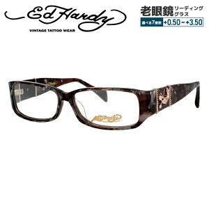 【訳あり】【選べる無料レンズ → PCレンズ・伊達レンズ・老眼鏡レンズ】 エドハーディー メガネフレーム EdHardy EHOA006 2 BROWN HORN ブラウンホーン メンズ レディース UVカット