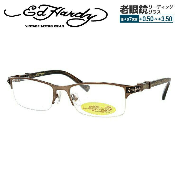 エドハーディー メガネ 伊達レンズ無料 0円 メガネフレーム EdHardy EHOA010 2 BROWN GOLD ブラウンゴールド メンズ レディース UVカット