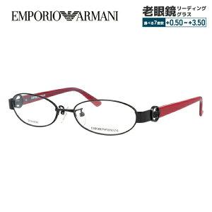 【選べる無料レンズ → PCレンズ・伊達レンズ・老眼鏡レンズ】 エンポリオアルマーニ メガネフレーム 伊達メガネ EMPORIO ARMANI EA1129J 006 52サイズ オーバル ユニセックス メンズ レディース ブ