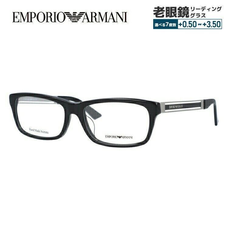 EMPORIO ARMANI エンポリオ アルマーニ メガネ 伊達レンズ無料 0円 メガネフレーム EA1342J 3M5 55サイズ 55サイズ セル/ウェリントン/スクエア/メンズ/ユニセックス/レディース