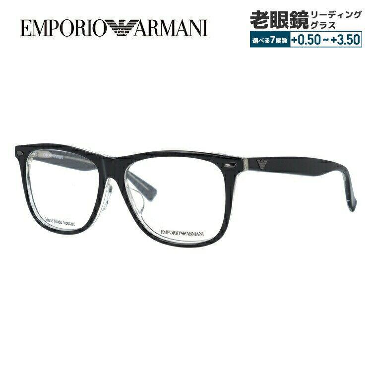 EMPORIO ARMANI エンポリオ アルマーニ メガネ 伊達レンズ無料 0円 メガネフレーム EA1344J 7C5 53サイズ セル/ウェリントン/スクエア/メンズ/ユニセックス/レディース