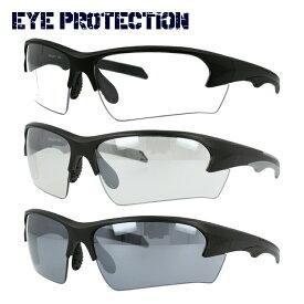 目にマスク アイプロテクション サングラス ミラーレンズ EYE PROTECTION EPS 6081 全3カラー 78サイズ 防塵 防風 PM2.5対策 花粉対策 セーフティーグラス 保護メガネ 黄砂 粉塵 対策 防曇 DIY バイク スポーツ ウイルス対策 感染 予防