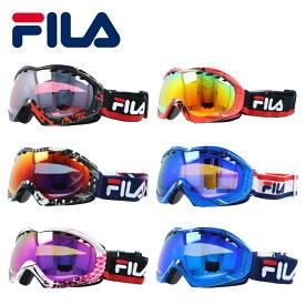 【訳あり】スノーボード スキー ゴーグル スノーボードゴーグル スキーゴーグル スノボ スキー スノーゴーグル GOGGLE フィラ FILA RAVENNA FLG-7026 全6カラー メンズ レディース ユニセックス ミラーレンズ UVカット ダブルレンズ 球面レンズ