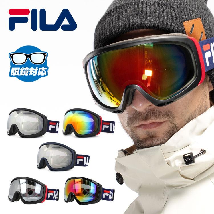 フィラ メガネ対応 ゴーグル ミラーレンズ アジアンフィット FILA FLG 7016B 全3カラー ユニセックス メンズ レディース スキーゴーグル スノーボードゴーグル スノボ