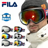 フィラゴーグルミラーレンズアジアンフィットFILAFLG7016B全3カラーユニセックスメンズレディーススキーゴーグルスノーボードゴーグルスノボ