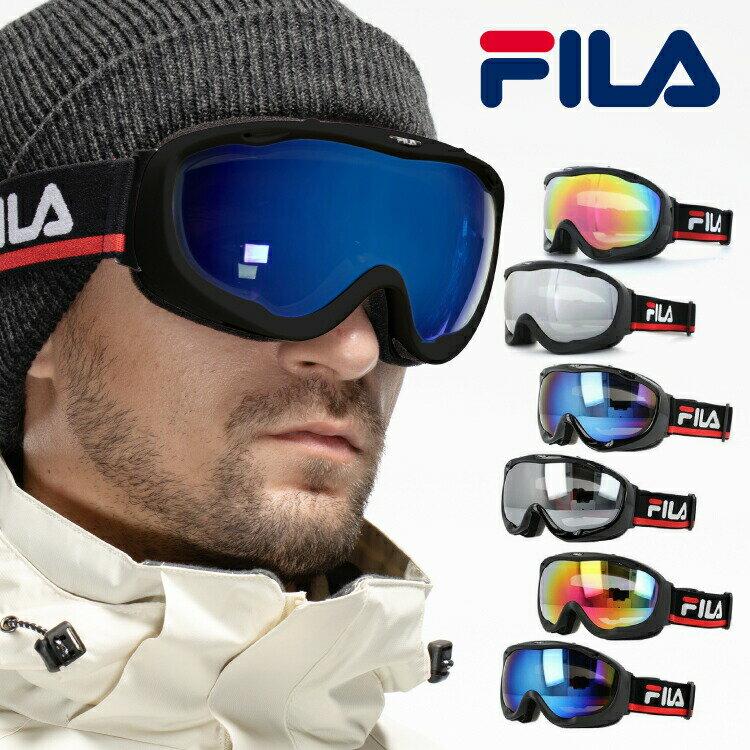 フィラ ゴーグル スノーゴーグル ミラーレンズ アジアンフィット FILA FLG 7036B 全3カラー ユニセックス メンズ レディース スキーゴーグル スノーボードゴーグル スノボ