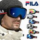フィラゴーグルミラーレンズアジアンフィットFILAFLG7036B全3カラーユニセックスメンズレディーススキーゴーグルスノーボードゴーグルスノボ