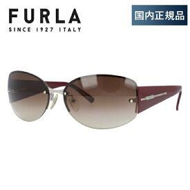 フルラ サングラス FURLA SU4153 579Y / バーガンディ SU4153 0A39 / ブラウン SU4153 579K / ブラック 国内正規品 UVカット