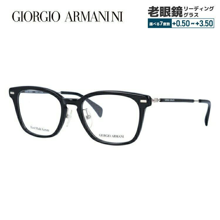 GIORGIO ARMANI ジョルジオ アルマーニ メガネ 伊達レンズ無料 0円 メガネフレーム GA2053J 284 50サイズ セル/ウェリントン/メンズ/ユニセックス/レディース