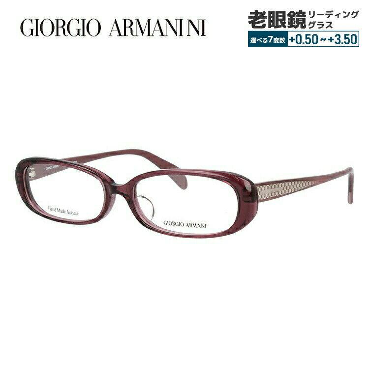 GIORGIO ARMANI ジョルジオ アルマーニ メガネ 伊達レンズ無料 0円 メガネフレーム GA2046J C2G 52サイズ セル/オーバル/メンズ/ユニセックス/レディース