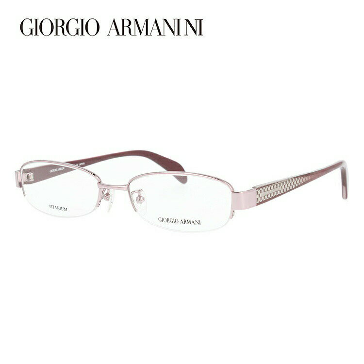 GIORGIO ARMANI ジョルジオ アルマーニ メガネ 伊達レンズ無料 0円 メガネフレーム GA2680J 35J 51サイズ チタン/ハーフリム/スクエア/レディース
