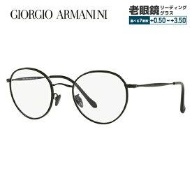 【選べる無料レンズ → PCレンズ・伊達レンズ・老眼鏡レンズ】 ジョルジオアルマーニ メガネフレーム GIORGIO ARMANI AR5083J 3001 50サイズ 国内正規品 ラウンド ユニセックス メンズ レディース