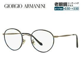 【選べる無料レンズ → PCレンズ・伊達レンズ・老眼鏡レンズ】 ジョルジオアルマーニ メガネフレーム GIORGIO ARMANI AR5083J 3247 48サイズ 国内正規品 ラウンド ユニセックス メンズ レディース