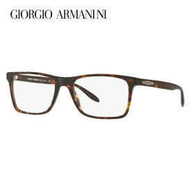 【選べる無料レンズ → PCレンズ・伊達レンズ・老眼鏡レンズ】 ジョルジオアルマーニ メガネフレーム アジアンフィット GIORGIO ARMANI AR7163F 5026 55サイズ 国内正規品 スクエア ユニセックス メンズ レディース