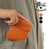 イルビゾンテ折財布ILBISONTEC0976P全3カラー牛革ユニセックスメンズレディース