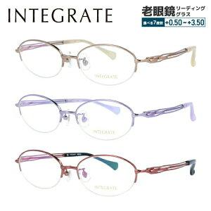 【選べる無料レンズ → PCレンズ・伊達レンズ・老眼鏡レンズ】インテグレート メガネフレーム 伊達メガネ INTEGRATE IGF8124 全3カラー 50サイズ オーバル ユニセックス メンズ レディース