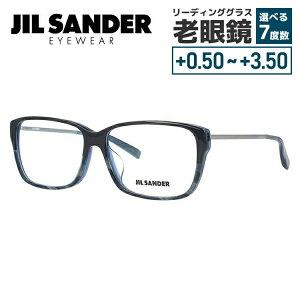 【選べる無料レンズ → PCレンズ・伊達レンズ・老眼鏡レンズ】 ジルサンダー メガネフレーム JIL SANDER J4004-L 57サイズ アジアンフィット メンズ レディース