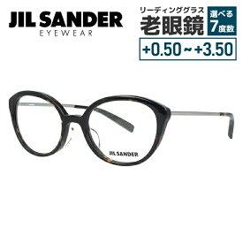【期間限定ポイント10倍】【選べる無料レンズ → PCレンズ・伊達レンズ・老眼鏡レンズ】 ジルサンダー メガネフレーム JIL SANDER J4007-B 52サイズ レギュラーフィット レディース