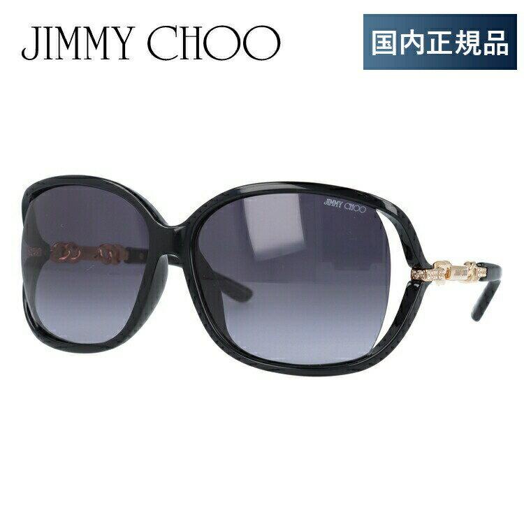 ジミーチュウ JIMMY CHOO サングラス LOOP FS BMB/HD 61 ブラック/ローズゴールド アジアンフィット レディース UVカット 新品